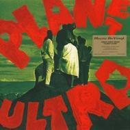 Urban Dance Squad - Planet Ultra (Transparent Vinyl)