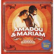 Amadou & Mariam - Dimanche A Bamako (Orange Vinyl)