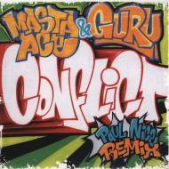 Paul Nice & Masta Ace & Guru - Conflict (Remix) (Black Vinyl)