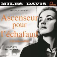 Miles Davis - Ascenseur Pour L'Échafaud (Lift To The Scaffold) [Soundtrack / O.S.T.]