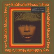 Erykah Badu - Mama's Gun (Black Vinyl)