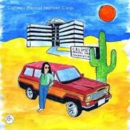 Calimex Mental Implant Corp. - El Saber Del Arpavor