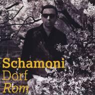 Rocko Schamoni - Dein Dorf