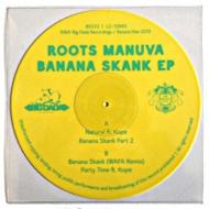 Roots Manuva - Banana Skank EP