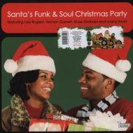 Various - Santa´s Funk & Soul Christmas Party