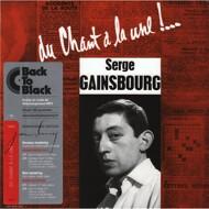 Serge Gainsbourg - Du Chant A La Une!...