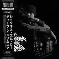 SicknessMP - Deep Insomnia (Black Vinyl)