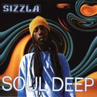 Sizzla - Soul Deep