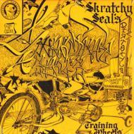 DJ Q-Bert - Skratchy Seal: Skratchy Seal's Training Wheels (White Vinyl)