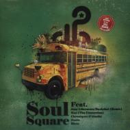 Soul Square - Spades