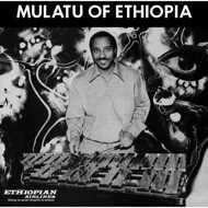 Mulatu Astatke - Mulatu Of Ethiopia (Deluxe Edition)