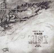The 12 Block - M.I.S.T. - Movin Island Style Thorough (Clear Black Swirl)