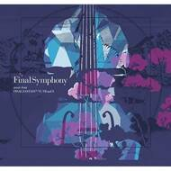 The London Symphony Orchestra - Final Symphony [Final Fantasy VI, VII And X] (Soundtrack / Game)