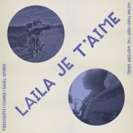 Various  - Laila Je T'aime