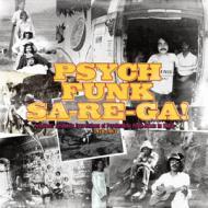 Various - Psych Funk Sa-Re-Ga!