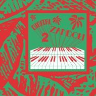Various - Digital Zandoli 2