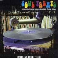 Various - Soul Treats - Original Songs Sampled By Pete Rock