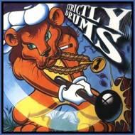 Various - Strictly Drums Volume 1