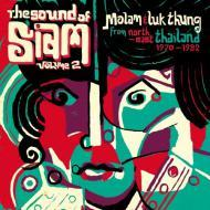 Various - The Sound Of Siam Volume 2