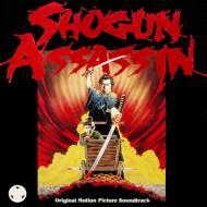 The Wonderland Philharmonic - Shogun Assassin