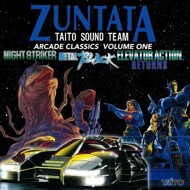 Zuntata - Arcade Classics Volume One (Soundtrack / Game) [Yellow Vinyl]
