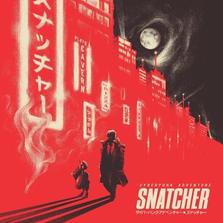 Konami Kukeiha Club - Snatcher (Soundtrack / O S T ) [Blue Vinyl] (Vinyl  2LP)   vinyl-digital com shop   en