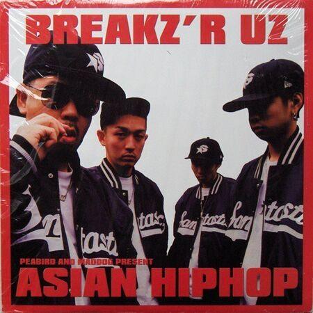 Various - Peabird And Maddog Present Asian HipHop Vol  1 (Vinyl LP)    vinyl-digital com shop   en